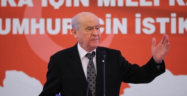 MHP Genel Başkanı Devlet Bahçeli,Adaylığı başvurusunu yapamayan Kocamaz'a davetini yineledi