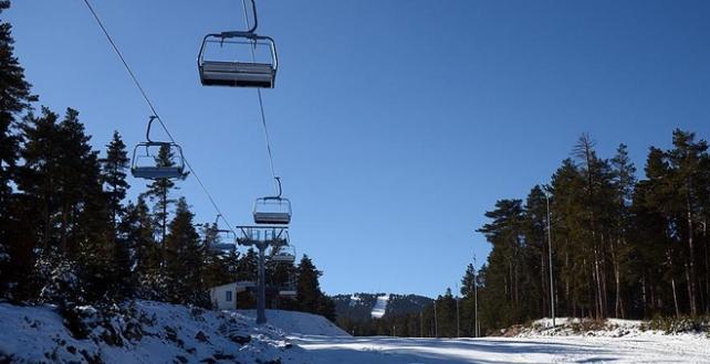Cıbıltepe Kayak Merkezi'nde, 2018-2019 kayak sezonu sona erdi