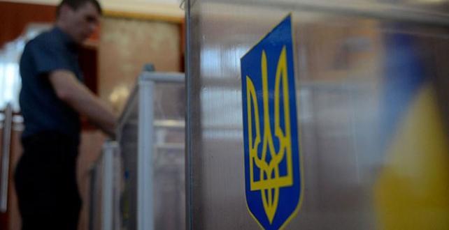 Ukrayna'da 21 Temmuza'da parlamento seçimleri yapılacak. Seçim heyacanı