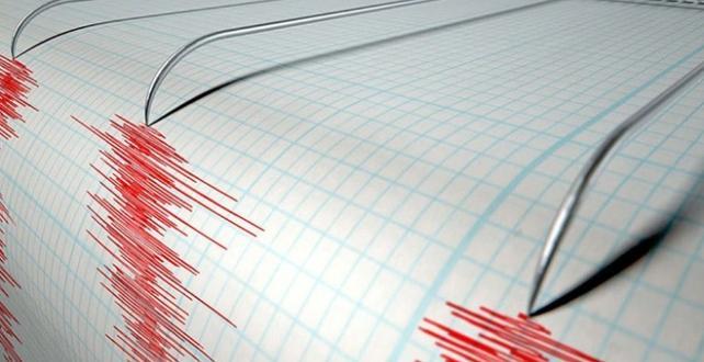Ankara'nın Altındağ ilçesinde 2,8 büyüklüğünde deprem
