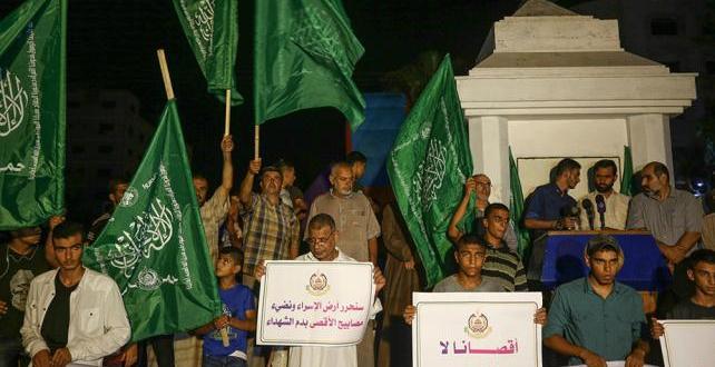 Filistinli, Kurban Bayramı'nın ilk gününde fanatik Yahudilerin İsrail askerlerinin koruması altında Mescid-i Aksa'ya baskın düzenlemesine tepki amacıyla gösteri düzenledi