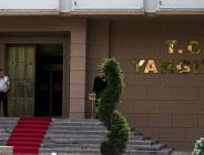 Yargıtay Başkanlığı, 'Adli Yıl Açılış Töreni açıklaması