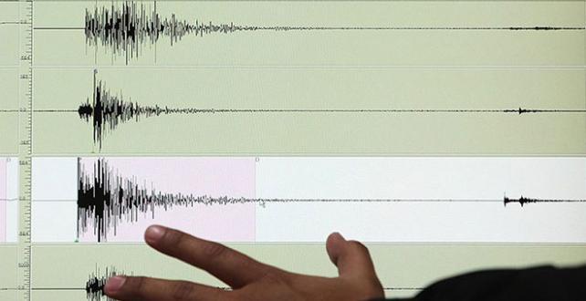 Gürcistan sınırı yakınındaki Taşir kentinde 4,7 büyüklüğünde deprem meydana geldi