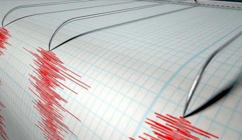 Çankırı Çerkeş'te 4 dakika arayla 4,1 ve 3,7 büyüklüğünde 2 deprem daha meydana geldi