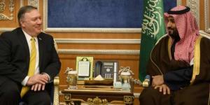 ABD Dışişleri Bakanı Pompeo, Suudi Arabistan Veliaht Prensi bin Selman ile Riyad'da bir araya geldi