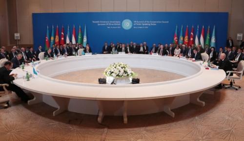 Türk Konseyi Liderler Zirvesi ortak bildirisi açıklandı