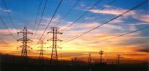 Aydem ve Gediz Elektrik Perakende' den açıklama