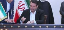 İran Maden ve Ticaret Bakanı Rıza Rahmani'yi görevden alındı