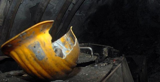 Nijerya'da altın madeni ocağında meydana gelen göçükte 7 Kişi öldü