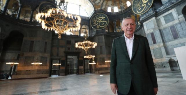 Cumhurbaşkanı Erdoğan ve Bahçeli Ayasofya Camii'nde