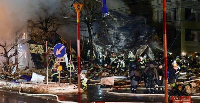 Japonya'da patlamada 1 kişi öldü, 17 yaralı