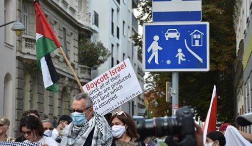 İsrail hukuksuzluğu bu kez Avusturya'da protesto edildi