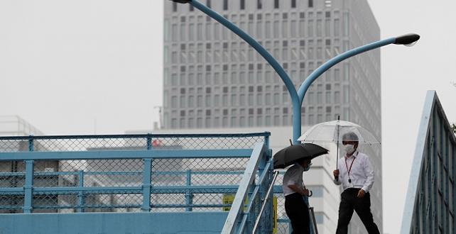 Japonya ekonomisi 2'nci çeyrekte yıllık yüzde 28,1 daraldı