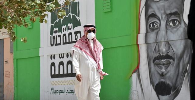 Suudi Arabistan'da 24 kişi daha koronavirüsten öldü