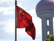 Çin ekonomisi bu yılın üçüncü çeyreğinde yüzde 4,9 büyüdü