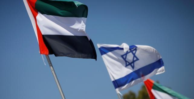 BAE, İsrail'de büyükelçilik açmak için resmi talepte bulundu