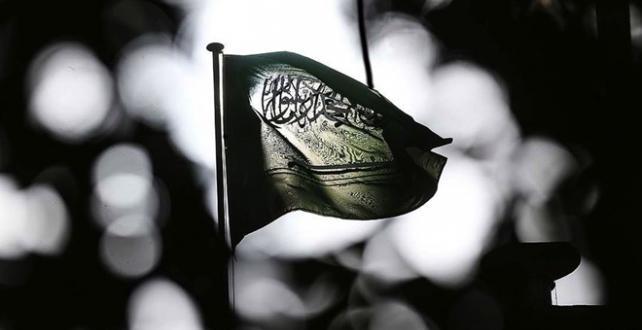 Suudi Arabistan bütçesi 9 ayda 49,2 milyar dolar açık verdi