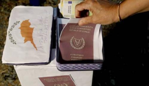 AB'den Güney Kıbrıs'a vatandaşlık soruşturması